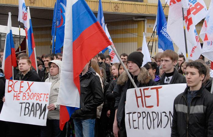 """""""Коммерсант"""" узнал о подготовке митингов против терроризма по всей стране"""