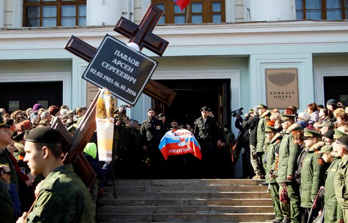 В ДНР назвали заказчиков убийств Моторолы и Гиви