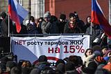 В Новосибирске люди вышли на обновленный митинг против роста тарифов на услуги ЖКХ
