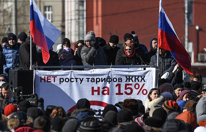 В Новосибирске люди вышли на новый митинг против роста тарифов на услуги ЖКХ