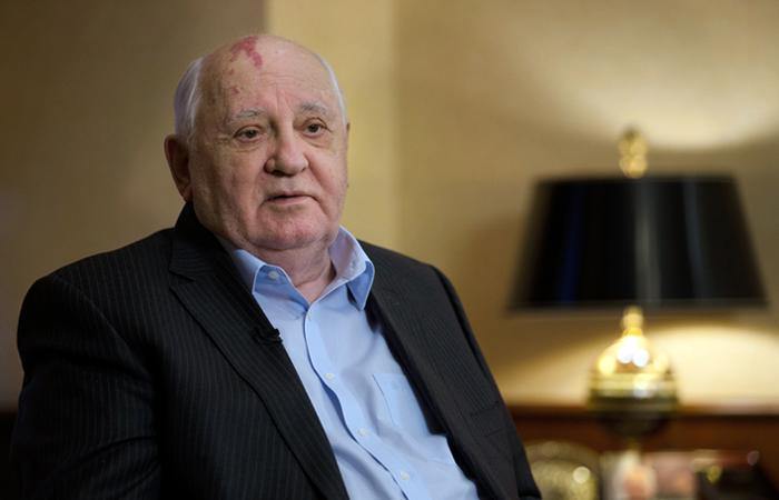 Михаил Горбачев: в мировой политике сбились все настройки