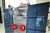 Центр дистанционного зондирования Земли будет создан в Антарктике