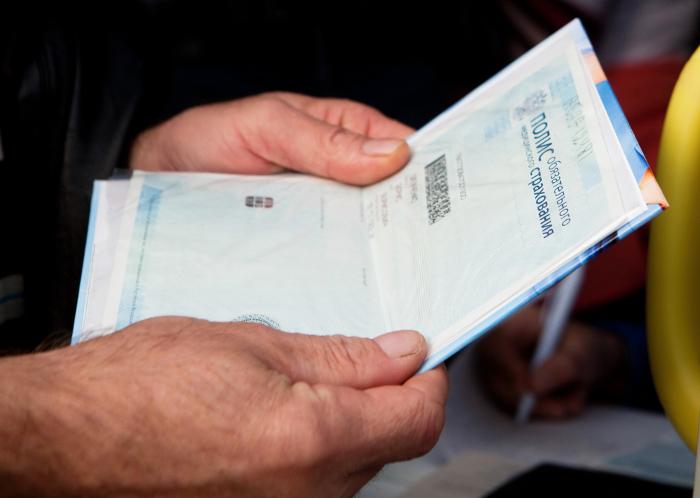 СМИ узнали о планах лишить безработных бесплатных полисов ОМС