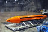 USA сбросили на позиции ИГ мощнейшую неядерную авиабомбу