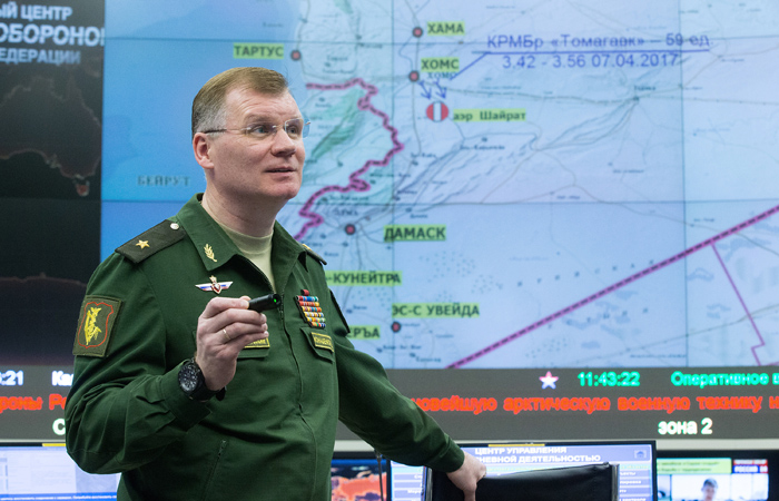 В Минобороны призвали США обнародовать доказательства химатаки в Идлибе