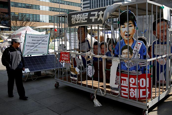 Экс-президенту Южной Кореи Пак Кын Хе предъявили обвинение в коррупции