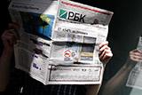 Группа ЕСН прокомментировала переговоры по покупке РБК