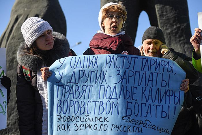 В Новосибирской области после акций протеста отменили подорожание услуг ЖКХ