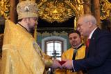 Генпрокуратуру попросили проверить законность передачи РПЦ музейных объектов