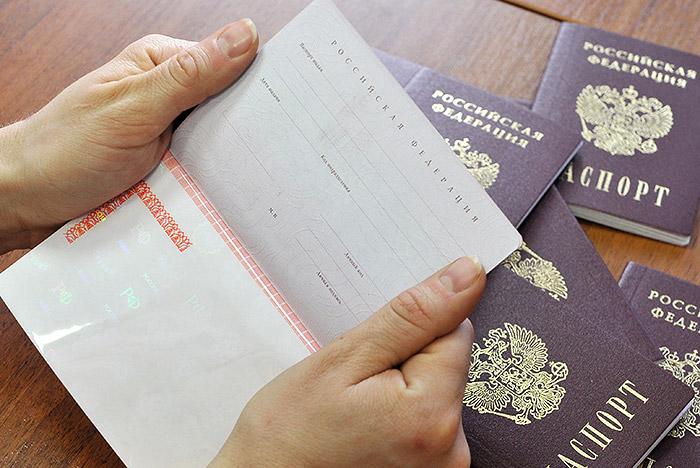 Исполнителя теракта в Петербурге лишили российского гражданства