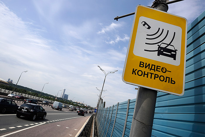 В столицеРФ система «Пит-стоп» поймала 14 лихачей