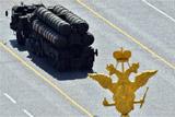 Россия <a target=_top  href=/index3.php?pe=вошла><big>вошла</big></a> в тройку стран с самыми большими военнослужащими расходами
