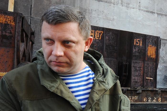 Захарченко высказался за сосуществование Украины и ДНР на конфедеративных началах