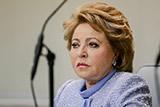 Матвиенко не согласилась с идеей обложения НДФЛ доходов от депозитов