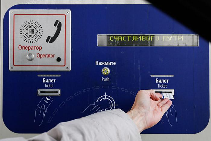 Проезд по части трассы Москва-Петербург подорожает на 30-150 рублей