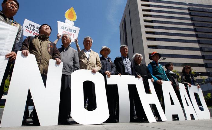 Минобороны Южной Кореи заявило оботказе платить за новейшую систему ПРО