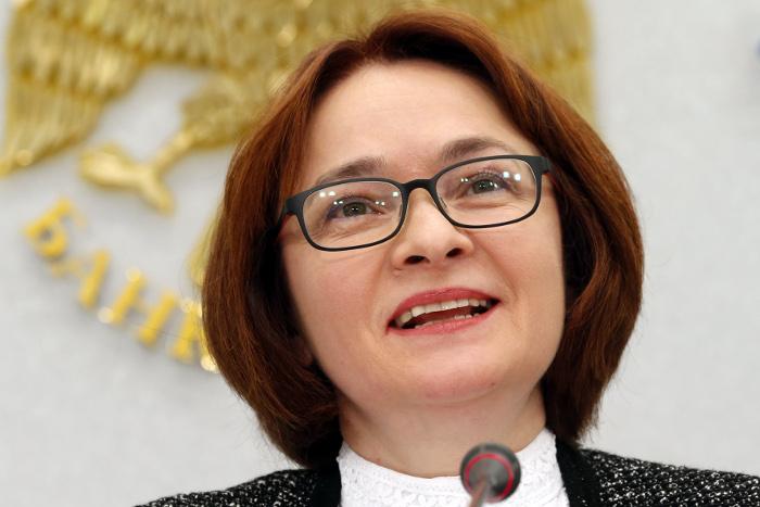 Банк Российской Федерации снизил главную ставку до9,25% годовых