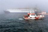 """Спецоборудование с затонувшего корабля """"Лиман"""" доставили на базу ЧФ"""