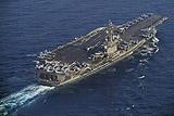 Группа ВМС США прибыла в акваторию Японского моря