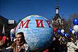 Шествие в Екатеринбурге