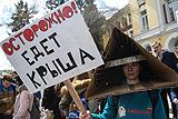 """Первомайская """"Монстрация"""" в Новосибирске собрала 3 тыс. участников"""