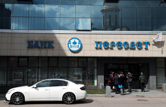 СМИ поведали опропаже 5 млрд руб. избанка «Пересвет»