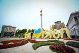"""Организаторы """"Евровидения"""" пригрозили России и Украине санкциями"""