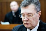 В Киеве начался судебный процесс по делу о госизмене Януковича