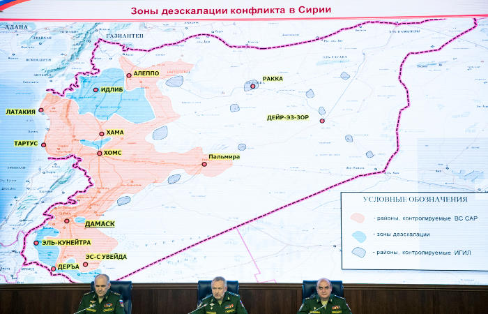 Россия внесла в Совбез ООН проект резолюции о зонах деэскалации в Сирии