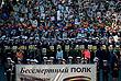 """Участники """"Бессмертного полка"""" во Владивостоке. Как рассказали в УМВД по Приморскому краю, маршем прошли более 50 тысяч человек"""