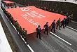 """Знамя Победы на акции """"Бессмертный полк"""" в Сочи"""
