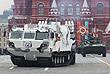 """Зенитный ракетно-пушечный комплекс """"Панцирь-СА"""" на базе двухзвенного вездехода ДТ-30МТ """"Витязь"""""""