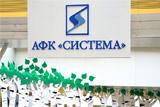 """Суд вернул """"Роснефти"""" иск к АФК """"Система"""" на 106 млрд рублей"""