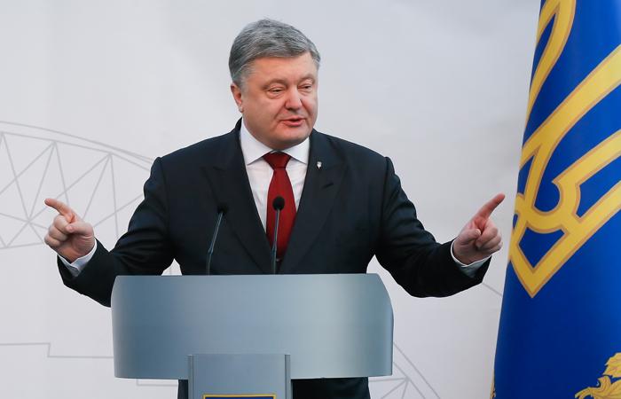 """Порошенко назвал безвизовый режим с ЕС """"окончательным разводом с Россией"""""""