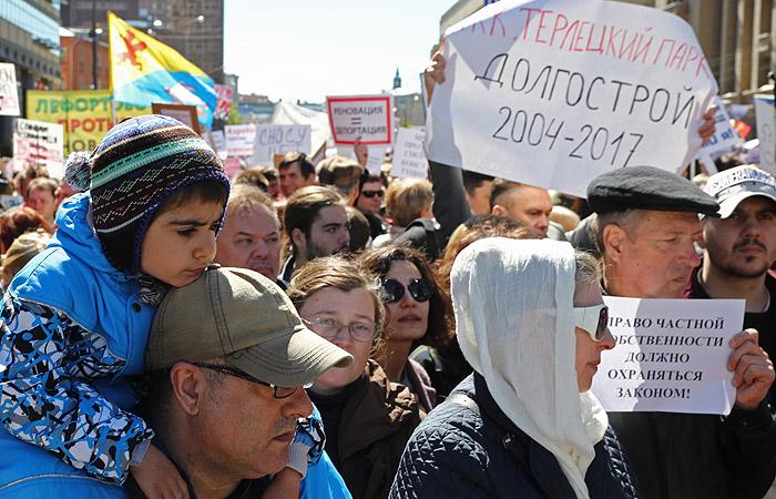 В Москве начался митинг по вопросу реновации пятиэтажных домов