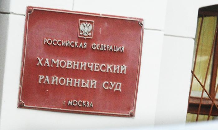 Суд в Москве не стал арестовывать водителя BMW после инцидента на переходе