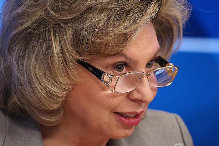 Москалькова направила в Государственную думу поправки кзаконопроекту ореновации в столице России
