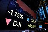 Богатейшие люди мира потеряли $35 млрд из-за политических скандалов в США