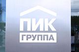 В ПИК опровергли связь обысков с деятельностью компании