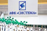 """АФК """"Система"""" ответила на претензии в рамках иска """"Роснефти"""""""