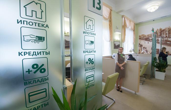 Денег по госпрограмме помощи ипотечникам не хватило половине заявителей