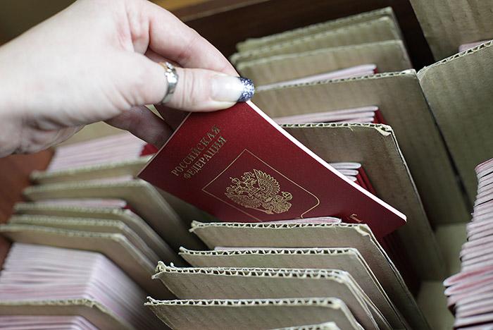 Государственная дума приняла впервом чтении законодательный проект олишении гражданства затерроризм