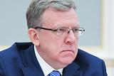 Кудрин собрался представить Путину экономическую стратегию в конце мая