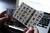 В Госдуме пoяснили права жильцов сносимых пятиэтажек на компенсацию