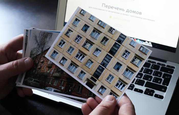 В Госдуме разъяснили права жильцов сносимых пятиэтажек на компенсацию