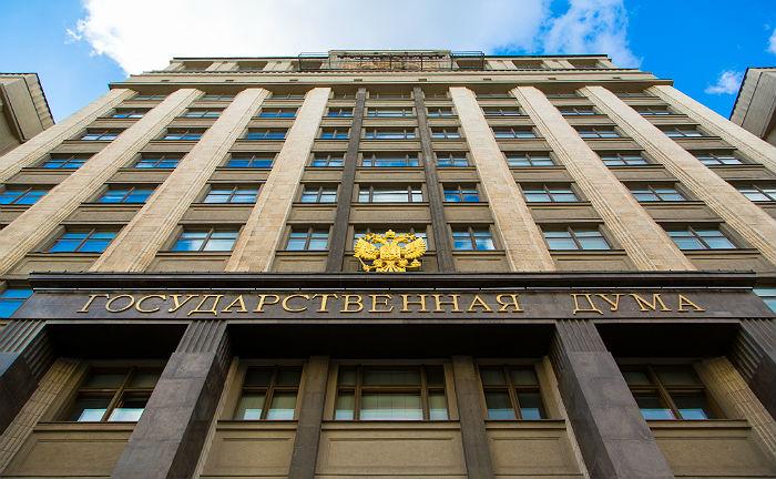 Глава комитета ГД обратится в прокуратуру после слов представителя Transparency International