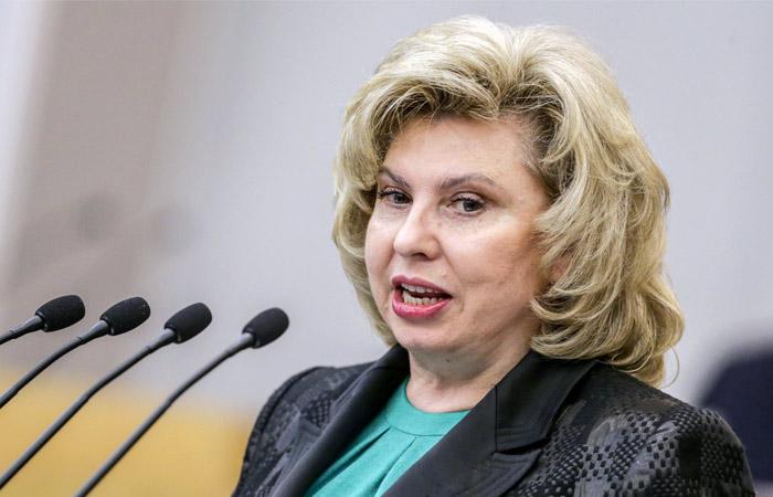 Москалькова поддержала идею запретить подросткам участвовать в протестных акциях