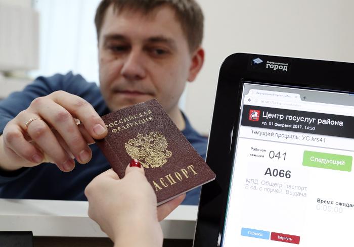 Жители России смогут получать госуслуги без привязки к месту проживания