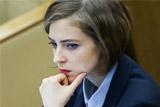 Генпрокуратура рассмотрит запрос о проверке слов замглавы Transparency International Russia о Поклонской