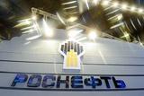 """""""Роснефть"""" приняла решение yсилить сумму иска к """"Системе"""" до 170 млрд рублей"""